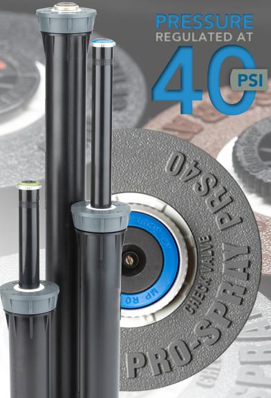Корпус разбрызгивателя PRS40